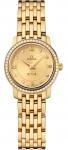 Omega De Ville Prestige 24.4mm 424.55.24.60.58.001 watch