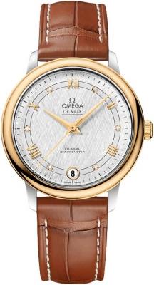 Omega De Ville Prestige Co-Axial 32.7 424.23.33.20.52.001 watch