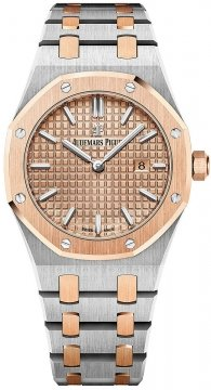 Audemars Piguet Royal Oak Quartz 33mm 67650sr.oo.1261sr.01 watch