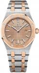 Audemars Piguet Royal Oak Quartz 33mm 67650sr.oo.1261sr.01 watch