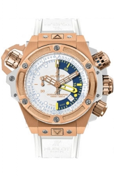 Hublot King Power Oceanographic 1000 48mm Mens watch, model number - 732.oe.2180.rw, discount price of £24,640.00 from The Watch Source