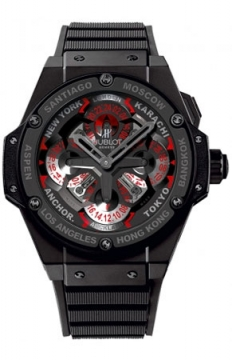Hublot King Power UNICO GMT 48mm Mens watch, model number - 771.ci.1170.rx, discount price of £17,040.00 from The Watch Source