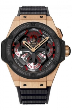 Hublot King Power UNICO GMT 48mm Mens watch, model number - 771.om.1170.rx, discount price of £26,600.00 from The Watch Source