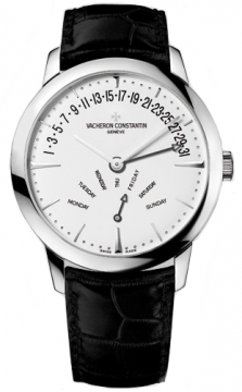 Vacheron Constantin Patrimony Bi-Retrograde Day Date 42.5mm Mens watch, model number - 86020/000g-9508, discount price of £36,550.00 from The Watch Source