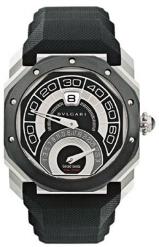Bulgari Octo Bi Retro 43mm Mens watch, model number - bgo43bscvdbr, discount price of £11,084.00 from The Watch Source