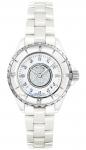 Chanel J12 Quartz 33mm H2123 watch