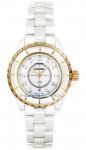 Chanel J12 Quartz 33mm h2181 watch