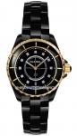 Chanel J12 Quartz 33mm h2543 watch