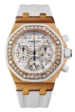 Audemars Piguet Royal Oak Offshore Chronograph 37mm Ladies watch, model number - 26048ok.zz.d010ca.01, discount price of £28,135.00 from The Watch Source
