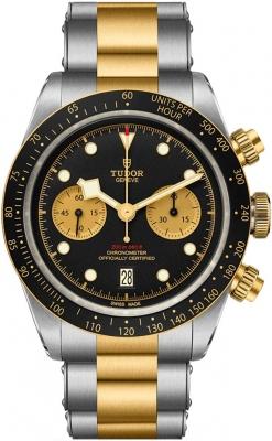 Tudor Black Bay Chronograph 41mm m79363n-0001 watch