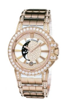 Harry Winston Ocean Lady Moon Phase 36mm Ladies watch, model number - oceqmp36rr015, discount price of £53,730.00 from The Watch Source