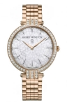Harry Winston Premier Ladies Quartz 39mm prnqhm39rr002 watch