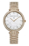 Harry Winston Premier Ladies Quartz 39mm prnqhm39rr003 watch